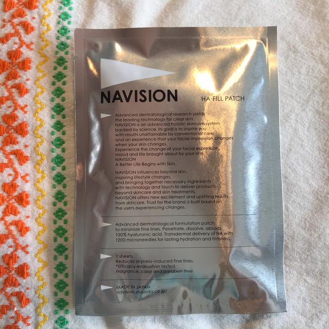 SHISEIDO (資生堂)(シセイドウ)のSHISEIDO NAVISIO(ナビジョン) フィルパッチ 1回分 コスメ/美容のベースメイク/化粧品(その他)の商品写真