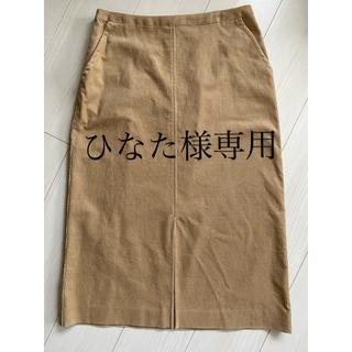プラージュ(Plage)の【Plage】 プラージュ コーデュロイ ストレートスカート 日本製(ひざ丈スカート)