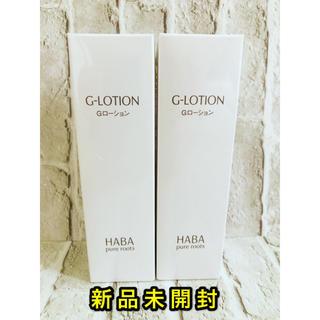 ハーバー(HABA)のハーバー 薬用Gローション 180ml 薬用美白化粧水2本まとめ売り(化粧水/ローション)