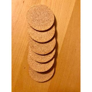 ムジルシリョウヒン(MUJI (無印良品))の【無印良品】コースター 6枚セット(テーブル用品)