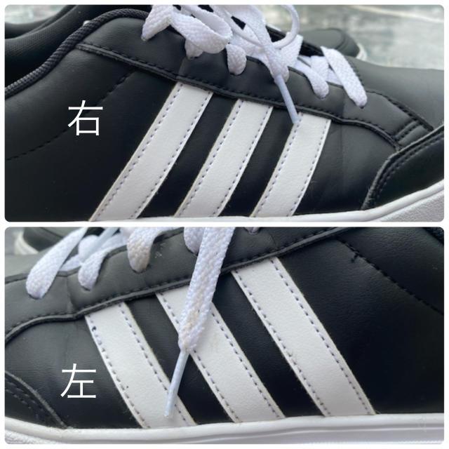 adidas(アディダス)のadidas アディダス スニーカー 27cm メンズの靴/シューズ(スニーカー)の商品写真
