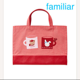 familiar - 【新品未使用】ファミリア  ブック入れ デニムバッグ  赤