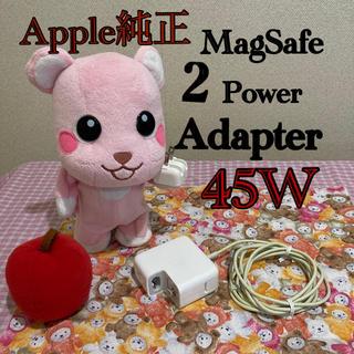 マック(Mac (Apple))のApple 45W MagSafe 2 Power Adapter 良品♪(PC周辺機器)