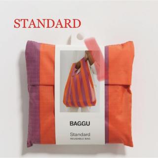 ビームス(BEAMS)の【新作】BAGGU スタンダード/オレンジ×モーヴストライプ(エコバッグ)