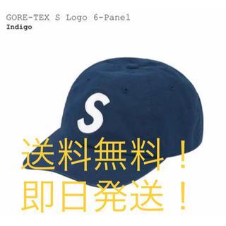 Supreme - 【新品タグ付】Supreme GORE-TEX S Logo 6-Panel