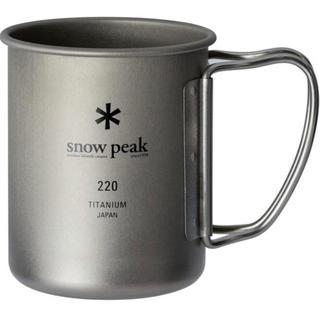 スノーピーク(Snow Peak)の新品 未使用 スノーピーク チタン シングル マグ 220(食器)