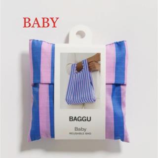 ビームス(BEAMS)の【新作】BAGGU ベイビー/ピンク×ブルーストライプ(エコバッグ)