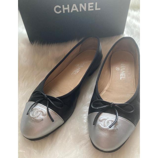 CHANEL(シャネル)の最終❤️シャネル❤正規品 バイカラーバレリーナ フラットシューズ 37.5 レディースの靴/シューズ(バレエシューズ)の商品写真
