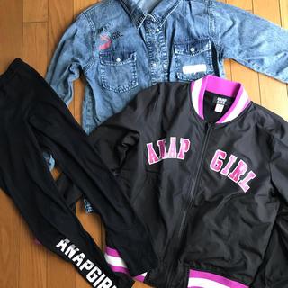 アナップ(ANAP)のANAP GIRL まとめ売り デニムシャツ ブルゾン スパッツ アナップガール(ジャケット/上着)