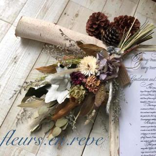 ドライフラワー スワッグ パンパスグラスと秋紫陽花(ドライフラワー)