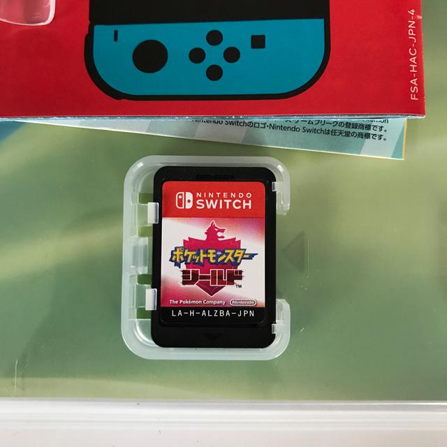 ポケモン(ポケモン)の任天堂 ポケットモンスター シールド Switch スイッチ ソフト エンタメ/ホビーのゲームソフト/ゲーム機本体(家庭用ゲームソフト)の商品写真