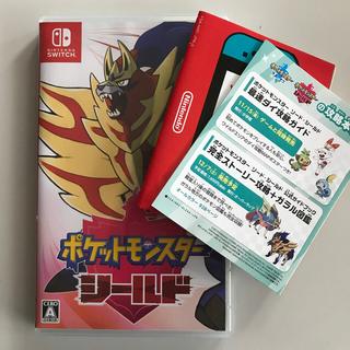 ポケモン - 任天堂 ポケットモンスター シールド Switch スイッチ ソフト