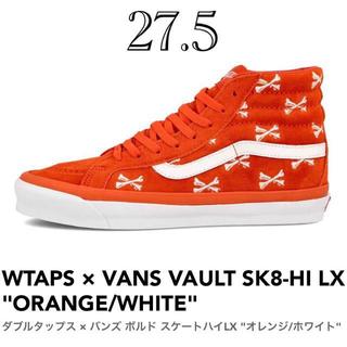 ダブルタップス(W)taps)のVANS VAULT X WTAPS SK8-HI LX 27.5  US9.5(スニーカー)