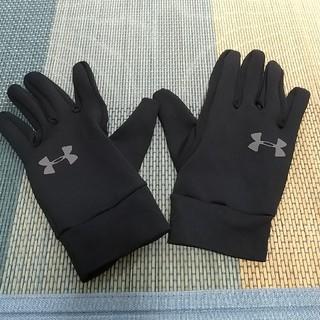 アンダーアーマー(UNDER ARMOUR)のアンダーアーマー 手袋 グローブ 黒(手袋)