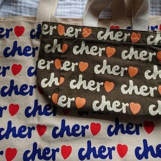 シェル(Cher)のcher トートバッグ 未使用&おまけ付き(トートバッグ)