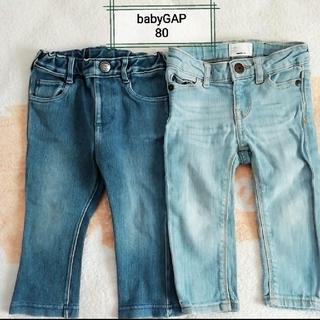 babyGAP - babyGAP デニムパンツ ジーンズ 80 2枚