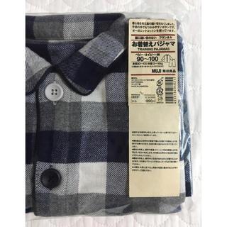 MUJI (無印良品) - 新品 無印 お着替え パジャマ 男の子 フランネル 90 100