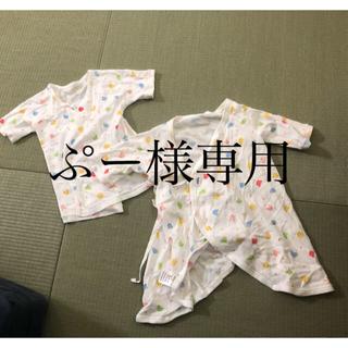 ミキハウス(mikihouse)のミキハウス 短肌着・コンビ肌着(肌着/下着)