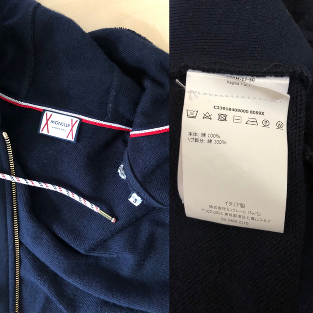 MONCLER(モンクレール)の国内正規品 モンクレール ガムブルー メンズ スエット 紺 メンズのトップス(スウェット)の商品写真