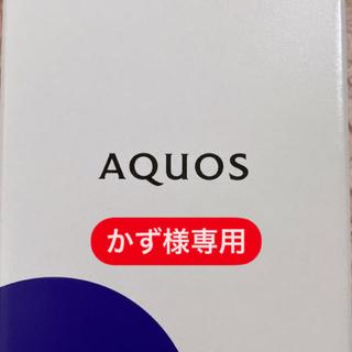 アクオス(AQUOS)の【新品・未使用】AQUOS sense 3liteブラック SIMフリー(スマートフォン本体)