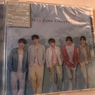 セクシー ゾーン(Sexy Zone)のイノセントデイズ(初回限定盤B)(ポップス/ロック(邦楽))