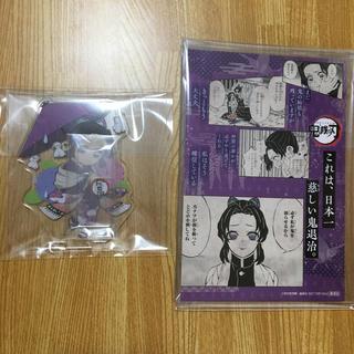 集英社 - 【安売り】鬼滅の刃 胡蝶しのぶ 18巻 ポストカード 梅雨アクリルスタンド