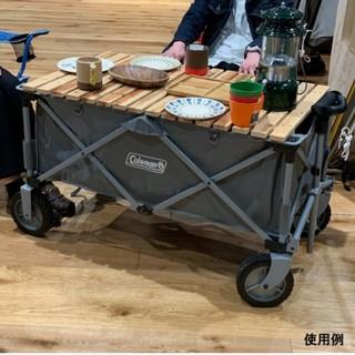コールマン(Coleman)の新品☆コールマン アウトドアワゴン ワゴンボード 天板 セット(テーブル/チェア)