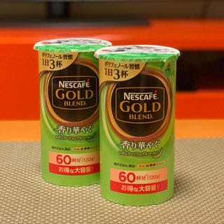 ネスレ(Nestle)のネスカフェゴールドブレンド バリスタ(コーヒー)