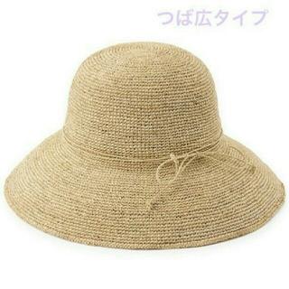 ムジルシリョウヒン(MUJI (無印良品))の最終価格無印良品ラフィア つば広帽子 一度使用(麦わら帽子/ストローハット)