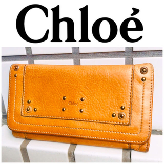 Chloe - スタッズ■大丸購入■本革■クロエ CHLOE パディントン 財布 キャメル