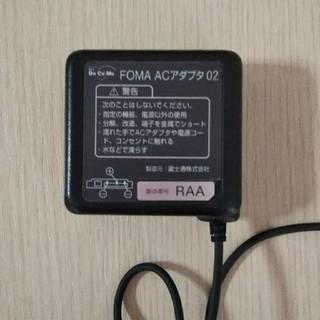 NTTdocomo - FOMA  ACアダプタ02