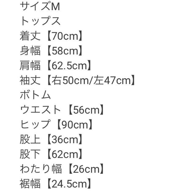GRL(グレイル)の【新品タグ付】GRL 前結びニットトップス・ワイドパンツセットアップ モカ レディースのレディース その他(セット/コーデ)の商品写真