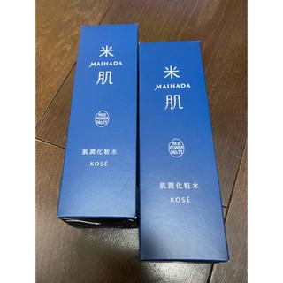 コーセー(KOSE)の米肌 肌潤化粧水 120ml 2本セット ①(化粧水/ローション)