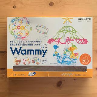 コクヨ - ワミー