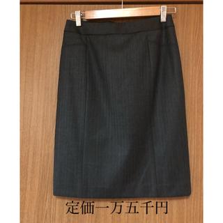 ニジュウサンク(23区)の定価1万5千円✳︎新品未使用タグ付き✳︎23区 スカート サイズ38(ひざ丈スカート)