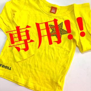 BABYDOLL - BABYDOLL 長袖Tシャツ①  120