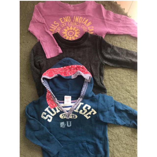 DENIM DUNGAREE(デニムダンガリー)のデニム&ダンガリー  GOTOHollywood  FITH  100 3点 キッズ/ベビー/マタニティのキッズ服男の子用(90cm~)(Tシャツ/カットソー)の商品写真
