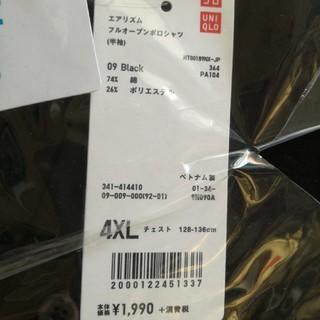UNIQLO - 【4XL】エアリズム フルオープンポロシャツ【ユニクロ】
