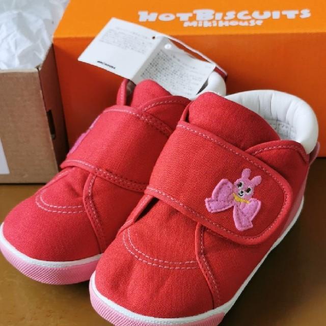 HOT BISCUITS(ホットビスケッツ)の新品 14.5cm ミキハウス 赤 シューズ 新品 キッズ/ベビー/マタニティのベビー靴/シューズ(~14cm)(スニーカー)の商品写真