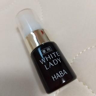 ハーバー(HABA)のハーバー 薬用ホワイトレディ 8ml HABA(美容液)