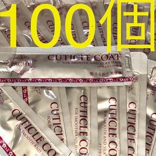 クラシエ(Kracie)のパシェ キューティクル コート 100個(トリートメント)