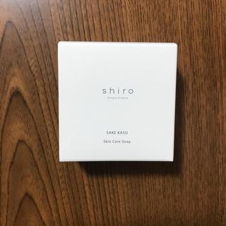 シロ(shiro)の新品 未使用 SHIRO 石鹸 酒かす石けん ボディソープ(ボディソープ/石鹸)