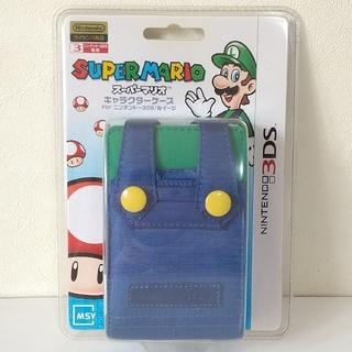 ニンテンドー3DS - 3DSケース ルイージ キャラクターケース