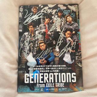 ジェネレーションズ(GENERATIONS)のGENERATIONS 1st 写真集(アイドルグッズ)