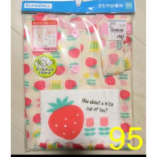 西松屋 - 新品 長袖パジャマ 95