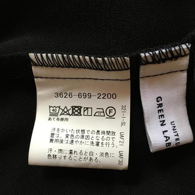 green label relaxing(グリーンレーベルリラクシング)のギャザースリーブ Vネック ロング ワンピース レディースのワンピース(ロングワンピース/マキシワンピース)の商品写真