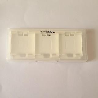 ニンテンドー3DS - 3DS ソフト ケース