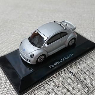フォルクスワーゲン(Volkswagen)のVW ニュービートル RSI シルバー(ミニカー)