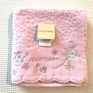 JILLSTUART - ジルスチュアート 新品未使用 タオルハンカチ