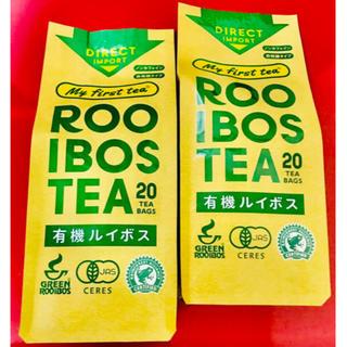 有機グリーンルイボスティー☆☆☆2袋セット(茶)